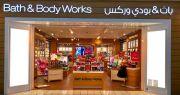 عروض باث & بودى وركس قطر