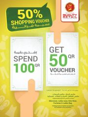 Qatar Offers | Shopping voucher from Quality Group