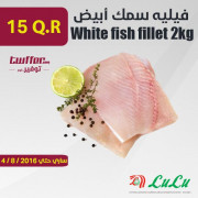 White fish fillet 2kg