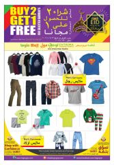 Logic Mall & Fathima Shopping Complex