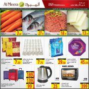 Al Meera Qatar Offers