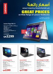 Great prices - Lenovo Notebooks.