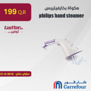 philips hand steamer