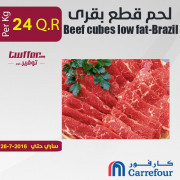 Beef cubes low fat-Brazil