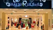 Marks & Spencer Qatar - SALE