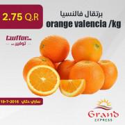 برتقال فالنسيا