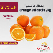 orange valencia /kg