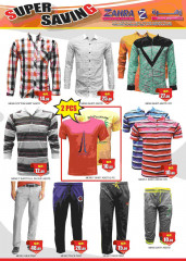 Clothing Offers  -  Zahra