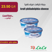 kraft philadelphia cheese