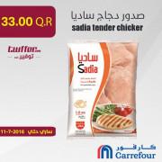 sadia tender chicker