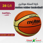 molten rubber basketball