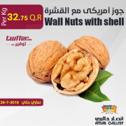 Wall Nuts with shell 1kg