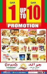 Offers  Express Hypermarket Ezdan / wukair - Qatar