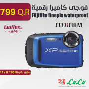 FUjifilm finepix waterproof Digital camera xp-90, 16.4MP