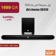 jbl cinema SB350