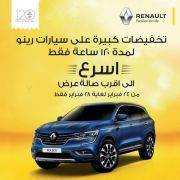 Renault Qatar Offers
