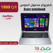 Asus notebook K556UR-XX010T