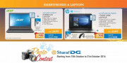Sharaf DG Offers -  Laptop