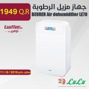 BEURER Air dehumidifier LE70