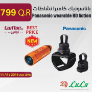 Panasonic wearable HD Action camera HJX-A1MGC