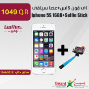 Iphone 5S 16GB+Selfie Stick