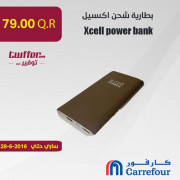 Xcell power bank