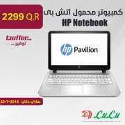 HP Notebook 15-AB248NE