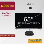 LG TV 65 inch