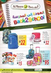 Al Meera Qatar Offers - back to school