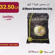 Al Meera Basmati rice 5 KG