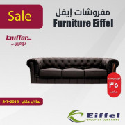 furniture Eiffel