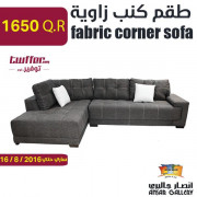 fabric corner sofa 2pcs set
