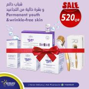 Sunlife Pharmacies Group QATAR Offers 2019