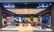 احصل مجانا على طقم أدوات العودة إلى المدرسة - جيوكس  قطر
