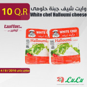White chef Halloumi cheese 250gm×2pcs