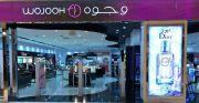 عروض  وجوه  قطر