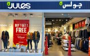 Jules  Qatar  Offers