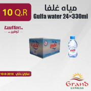 Gulfa water 24×330ml