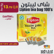 Lipton tea bag 100's