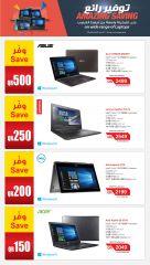 Amazing saving on wide range of Laptops