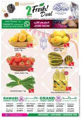 Al Rawabi Group Qatar Offers 2019