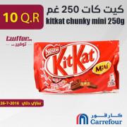kitkat chunky mini 250g