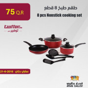 nonstcik cooking set 8 pcs