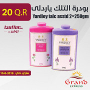 Yardley talc asstd 2×250gm