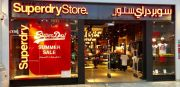 .Sale Superdrystore Qatar