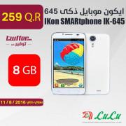IKon SMARtphone IK-645 8GB