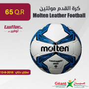 Molten Leather Football
