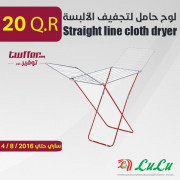 Straight line cloth dryer 16mm Asstd
