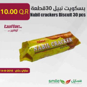 Nabil crackers Biscuit 30 pcs