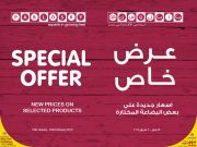 Pablosky Qatar Offers